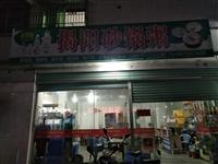 位于综合市场大地飞歌旁边的揭阳砂锅粥夜宵店转让,兼营晚餐,夜宵。有意者电联:13617072582黄