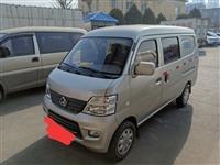 长安之星二代  2015年12月份车