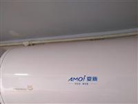 夏新热水器80公升 九成新 500元 木桶 长1.5米 宽70厘米  200元