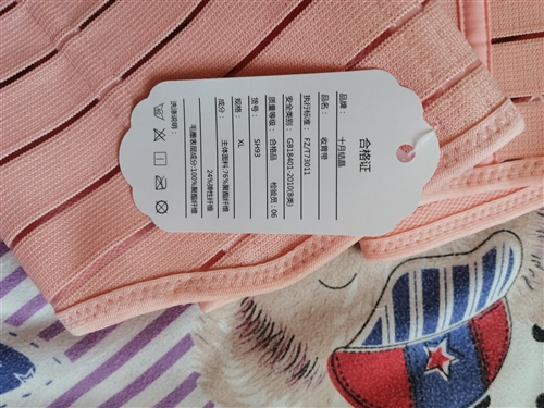 十月结晶收腹带三件套,**带吊牌xl,买了两套,自己用了一套,效果不错,买得时候58,转让35