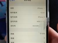 型号:iPhone x  内存:256g 电池容量:94 个人一手机因为买了xs,所以该手机转手,...