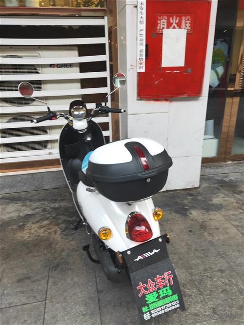 愛瑪電動車,5月19日入手,**只騎了70公里!現在因有變動,急需出售!附帶頭盔一個都是新的?。。?!...