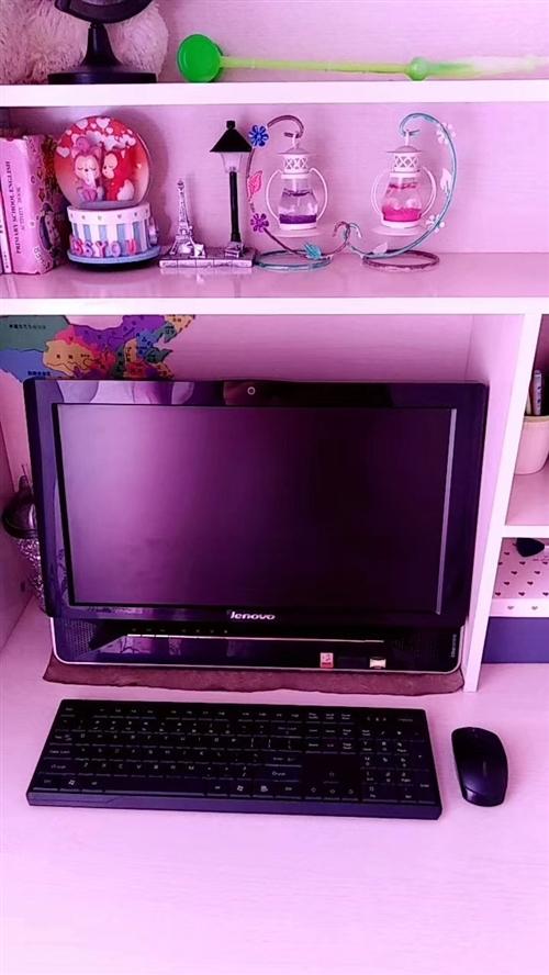 一体机联想电脑,无线键盘,鼠标,带桌子