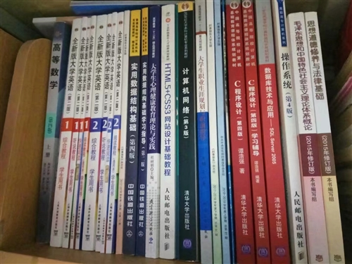 以上图书均出售  计算机专业的书和公共课必备的书 价格可商议