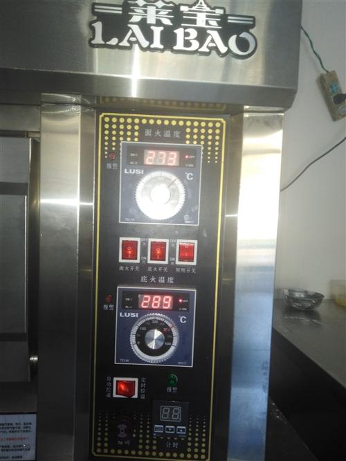 燃气一层两盘烤箱,还有冷藏柜我用了不到两个月想出售