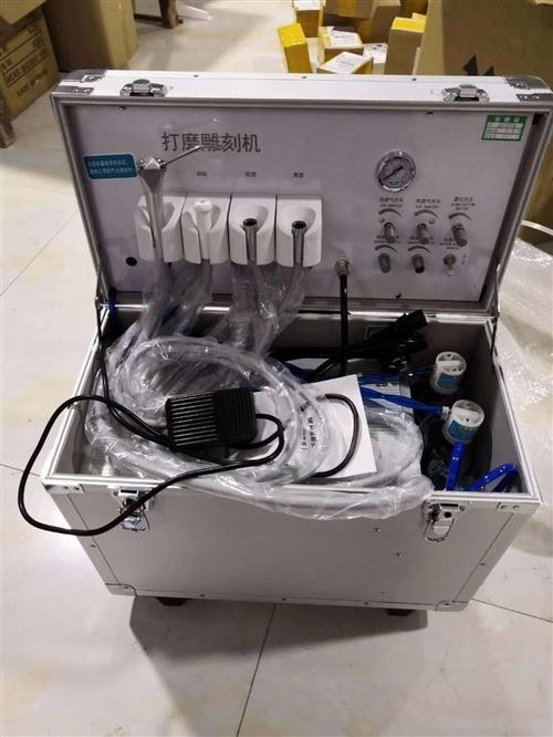 出售**美牙机,机子材料工具都有价格实惠,需要联系,可带技术,价格加微详谈