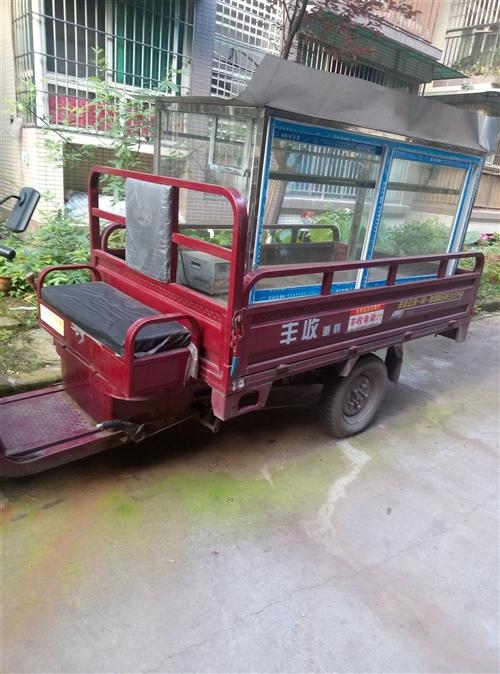 丰收牌,电动三轮车,车厢一米3×2米二