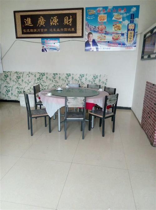 亲们!这是本人去年开饭店买的**的大圆桌转桌,直径1.6米用了没几天饭店就不干了,现在还有九五成新呢...