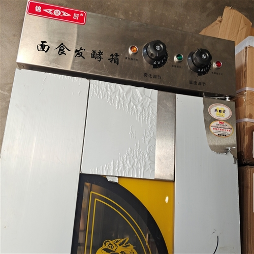 面食发酵箱 豪华型,用了两个多月 九成新