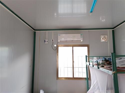 住人集装箱两个,包含空调,空调和箱体8成新,制冷效果很好