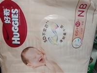 宝宝好奇铂金装纸尿裤,NB68片,初生儿用,买多了用不着了,低价转让