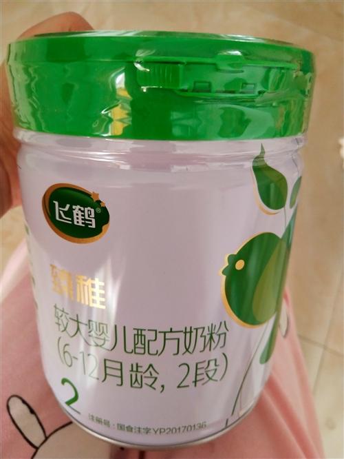 转让新日期飞鹤有机奶粉二段3桶,给宝宝买多了,便宜出。