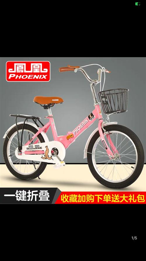 仁寿城区求购一部你家闲置不用的自行车,12岁女儿想学骑自行车。正好你家不用了,我家需要,请联系我。我...