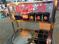 单锅单冷藏桶炒酸奶机,因为家里的原因,现在准备转手。机器去年买的,几乎没怎么用过,买的时候是2600...