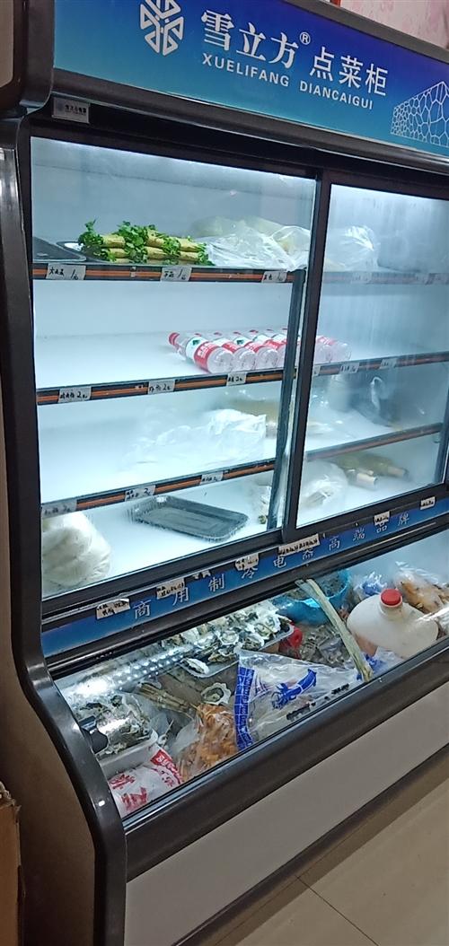 本人想换一个大一点的冷冻展示岛柜,将现在的大展柜出售,上面冷藏,下面冷冻,容量大,有需要的联系我,1...