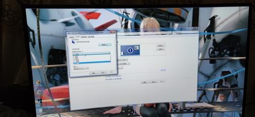 创维27寸144hz显示器  没用好久