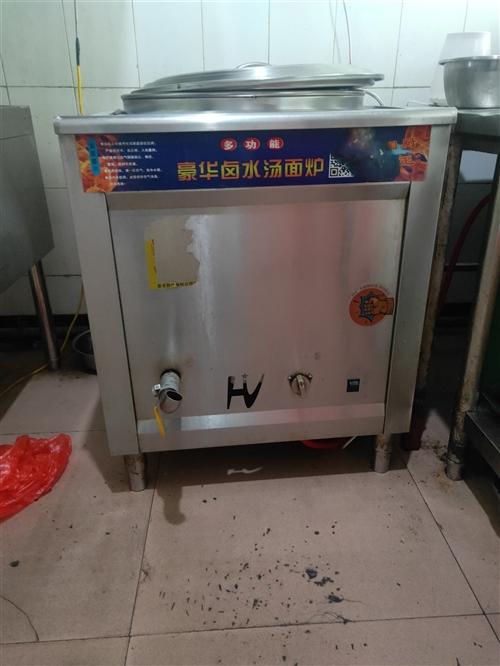 出售麻辣烫煮锅、消毒柜等,费用面议。