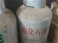北京液化氣公司的液化氣瓶,都在八九成新。有需要的聯系,價格便宜。