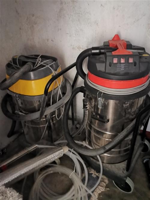 全套家政保洁设备出售~价格便宜~接手就可以自己干!
