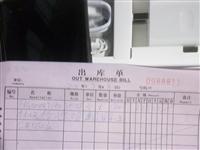 还车贷所以出华为nova7pro 全 新 仅激活7月8号从郑州购入无使用痕迹原装壳再送一个自己买的壳...