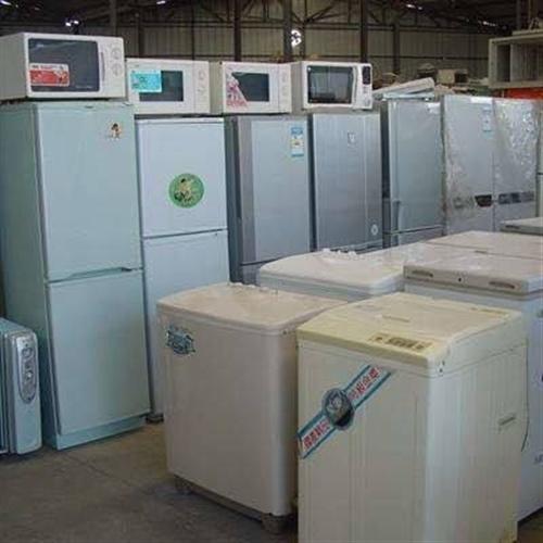腾冲高山旧货市场专业收售各类二手商品 上门服务