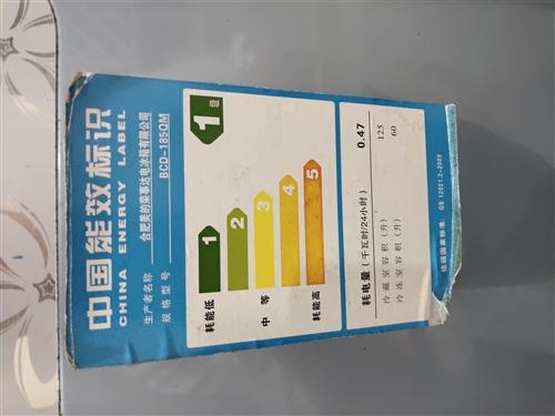 美的榮事達冰箱,來鳳城內交易,用了幾年了沒出現過問題,搬新家了這個冰箱有點小了想換個大的