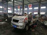 河南圣和再生资源有限公司成立于2013年8月20日。企业注册资本200万元,总投资3500万元。 ...