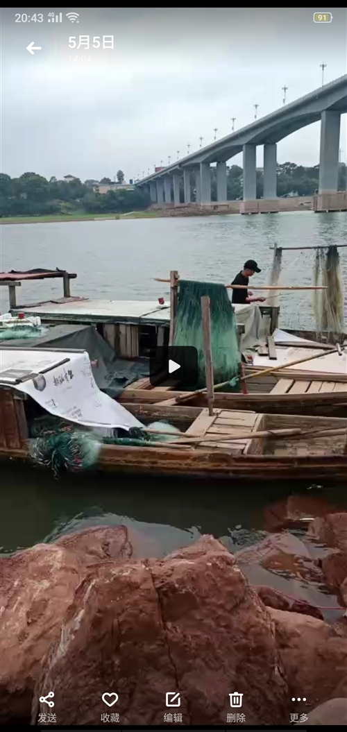 求购小渔船