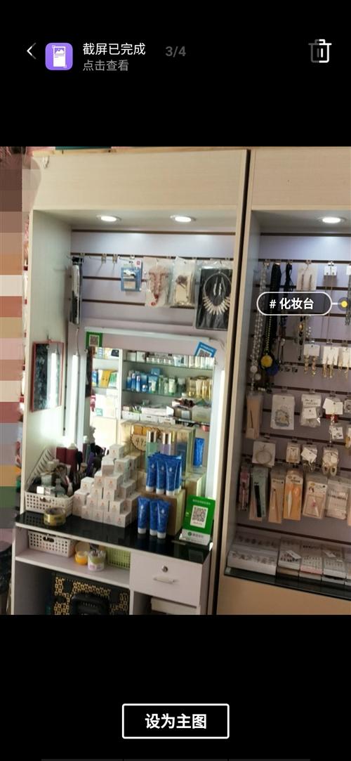 两组饰品柜一个化妆台,用了半年多,9成新,饰品柜高2.2米,款0.95有筒灯