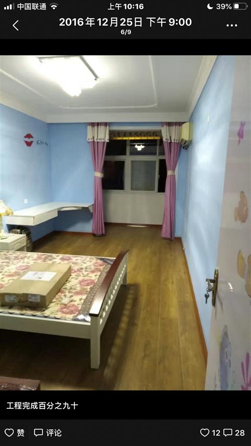 地中海风格的床含床垫,买了两年,买的时候两千多,现在换新房,所以处理掉,有意的可以联系,含两个床头柜...