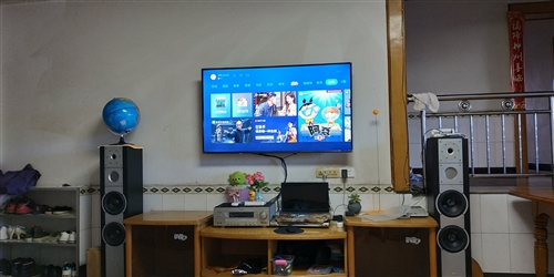 家里客廳太大,奶奶年邁嫌棄55的電視太小。現將購買不到1年的長虹55寸電視980轉讓給有需要的朋友。...