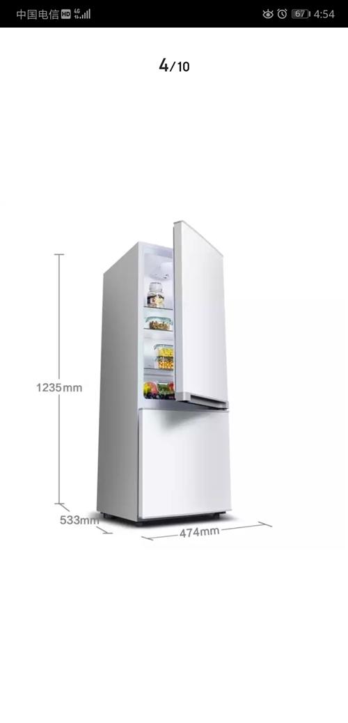 95成冰箱。现因工作调动。便宜处理