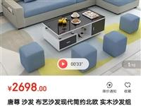 新房子买的新沙发,因为买来后与房屋设计有出路,一次都没有坐过,已经收起来了,原价2700,价格电话谈...