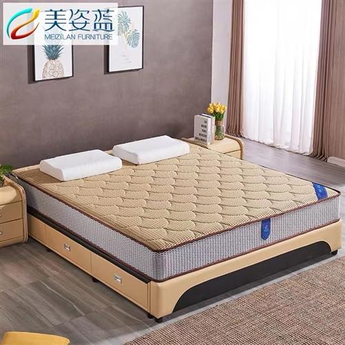 因家中添丁,哺乳孩子需要更换椰棕床垫,原价1650元的乳胶床垫现在低价转让650元。9.9成新。需要...