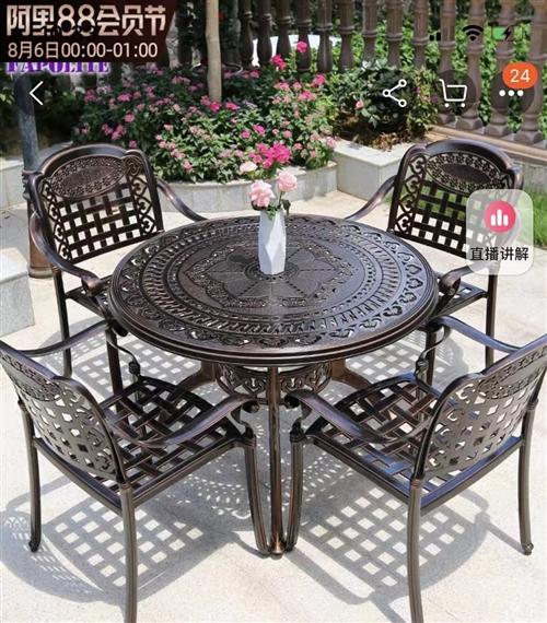 ??????低价出售户外铝艺桌椅!!! 一米圆桌加4椅 原价随便买一套都得2000左右。 9成...