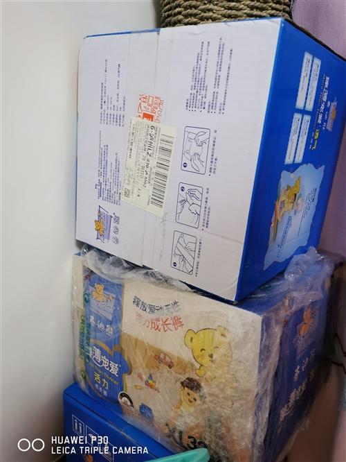 未开封的泰迪熊尿不湿,一箱68片xl。3箱未开封的泰迪熊xl拉拉裤,64片一箱。因为娃娃用不上了,便...