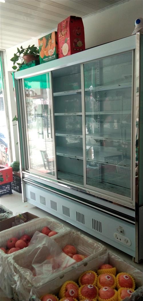 九成新三开门保鲜柜,低价出售,有意者请致电