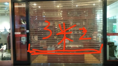 电动卷闸门3.2米,木制展示柜8个,LED筒灯若干等低价出售,价格美丽!