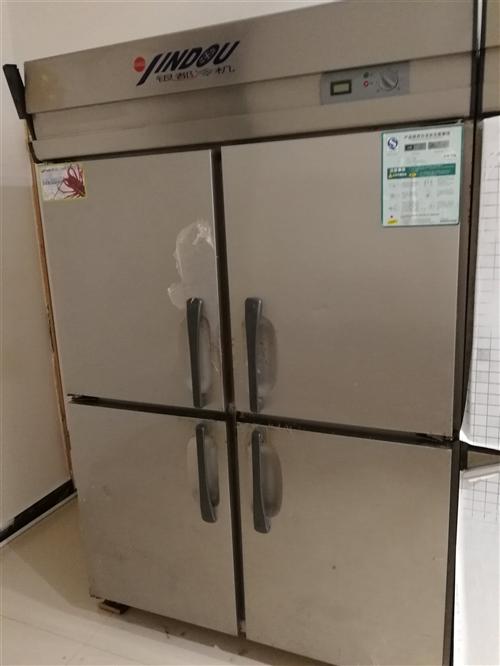 4开门冰箱
