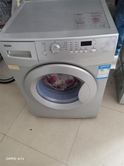海尔滚筒洗衣机机器运行正常,寻找刚好需要的人士。