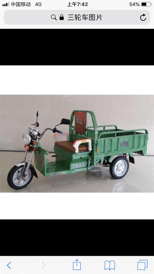 求购一台电动三轮车车价格便宜就行 偶尔拉下货用户