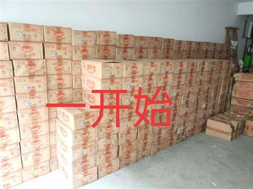 2014年贵州醇,还剩三十多箱,5块儿一瓶,白菜价