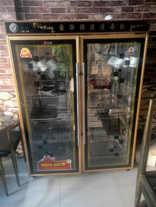 成套桌椅板凳,冷風機可加水,雙開門消毒柜,臥式冰箱可在上面切菜工作方便快捷,閑置的吧臺一個,低價處理...