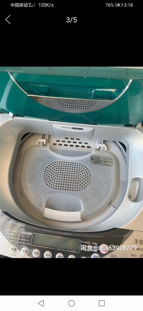 海尔全自动洗衣机,双动力的,没修过,一切正常。5.5公斤,七成新。液晶屏!近处可以送