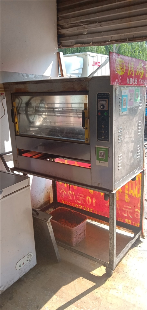 烤雞架,烤雞腿,烤雞都可,帶技術也可,價格抄底,莫失良機