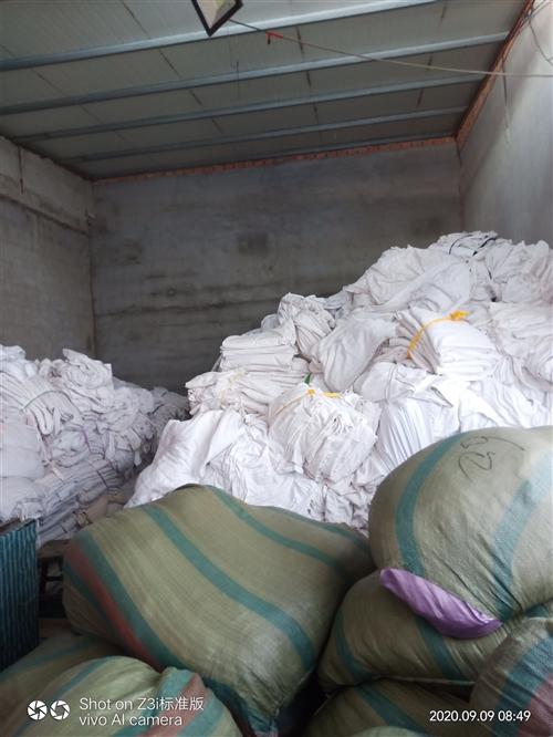 回收酒店各种床单被罩浴巾,电视空调等酒店报废的库存