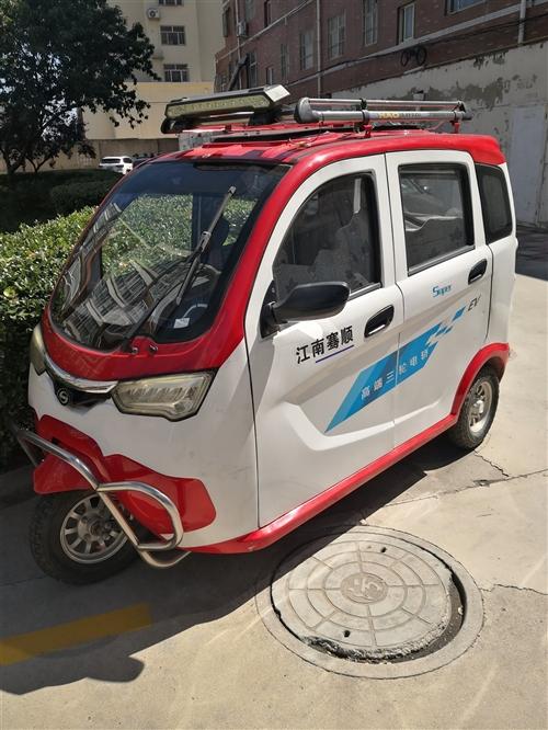 电动三轮车九成新,个人一手车,没怎么骑都
