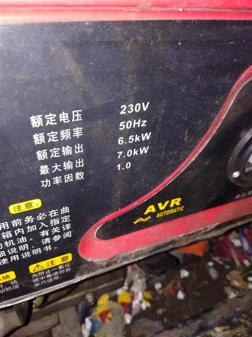 发电机出售,**输出功率7.0千瓦,九五成新。有需要的联系我,还有电焊机,套丝机,水钻等等