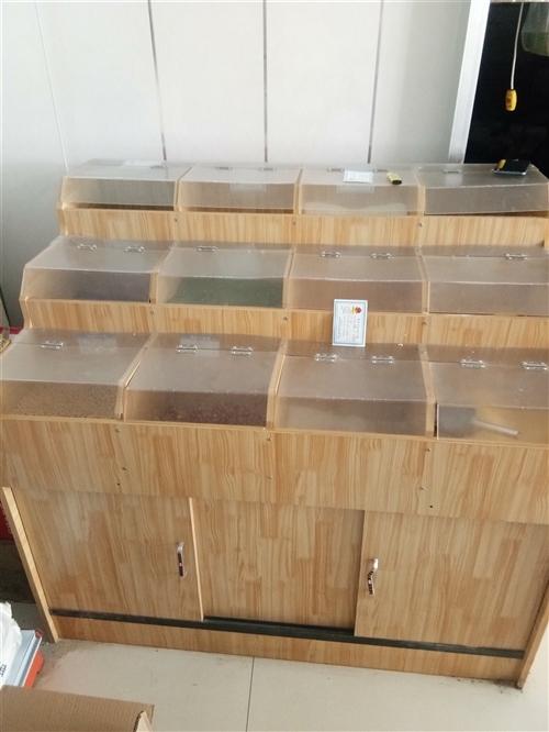 超市五谷杂粮柜,米柜,散装食品柜,饼干零食干果坚果地堆,多层板12格!!!!!!规格120~80~1...