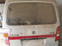 东风小康面包车,1000公里